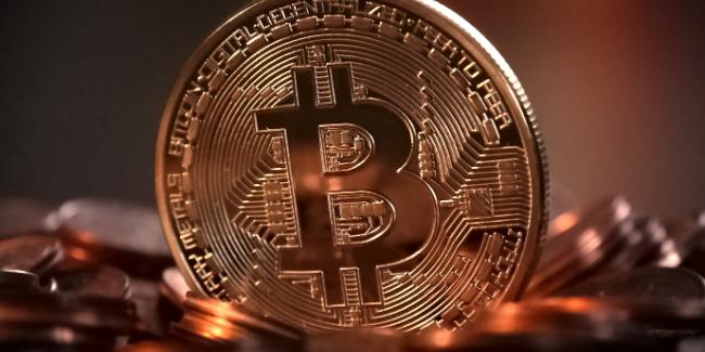 Bitcoin course vertigineuse février cryptomonnaie