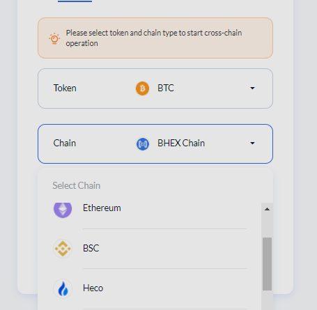 Bluehelix publie la version initiale de la solution cross chain basee